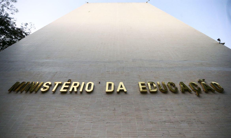 Foto: © Marcelo Camargo/Agência Brasil