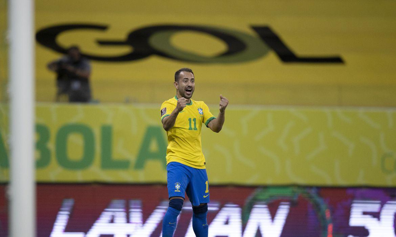 Foto: Lucas Figueiredo/CBF/Direitos Reservados